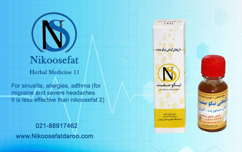 Nikoosefat Herbal Medicine 11
