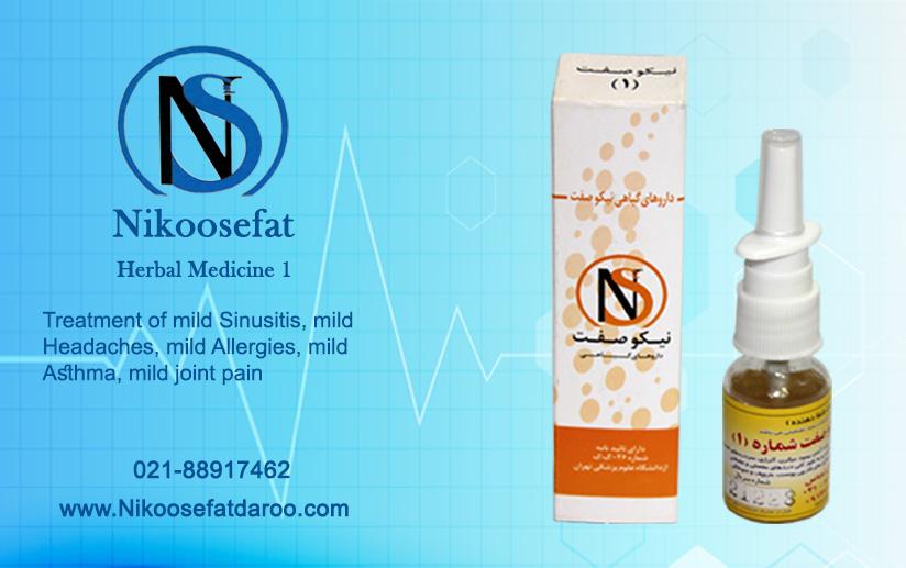Nikoosefat Herbal Medicine 1