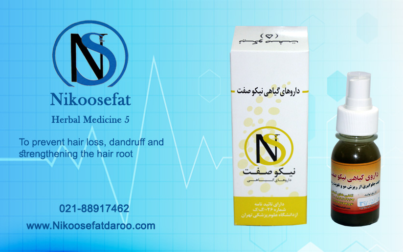 Nikoosefat Herbal Medicine 5