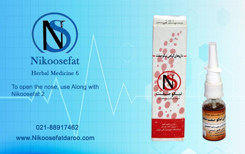 Nikoosefat Herbal Medicine 6